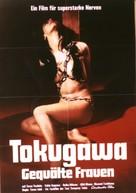 Tokugawa onna keibatsu-shi - German Movie Poster (xs thumbnail)