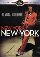 New York, New York - Spanish DVD movie cover (xs thumbnail)