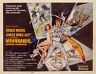 Moonraker - Spanish Movie Poster (xs thumbnail)