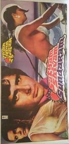 Satyam Shivam Sundaram: Love Sublime - Movie Poster (xs thumbnail)