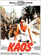 Kaos - French Movie Poster (xs thumbnail)