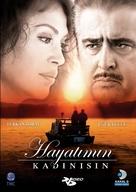 Hayatimin kadinisin - Turkish Movie Cover (xs thumbnail)