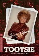Tootsie - DVD cover (xs thumbnail)