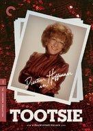 Tootsie - DVD movie cover (xs thumbnail)