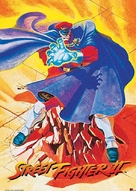 Street Fighter II Movie - Movie Poster (xs thumbnail)