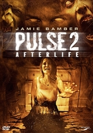 Pulse 2: Afterlife - German DVD cover (xs thumbnail)