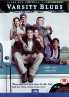 Varsity Blues - British DVD movie cover (xs thumbnail)