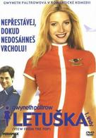 View from the Top - Czech DVD cover (xs thumbnail)