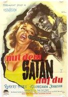 Short Cut to Hell - German Movie Poster (xs thumbnail)