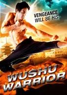 Wushu Warrior - Movie Cover (xs thumbnail)