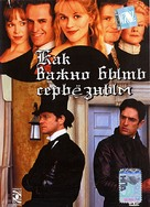 The Importance of Being Earnest - Russian DVD cover (xs thumbnail)