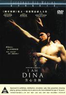 I Am Dina - Hong Kong Movie Cover (xs thumbnail)