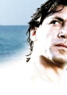 Mar adentro - Key art (xs thumbnail)