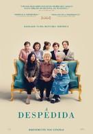 The Farewell - Portuguese Movie Poster (xs thumbnail)