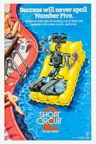 Short Circuit 2 - Movie Poster (xs thumbnail)
