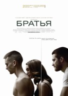 Brothers - Russian Movie Poster (xs thumbnail)