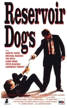 Reservoir Dogs - French VHS movie cover (xs thumbnail)