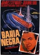 Thunder Bay - Spanish Movie Poster (xs thumbnail)