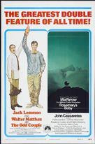 Rosemary's Baby - Combo movie poster (xs thumbnail)