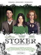 Stoker - French Movie Poster (xs thumbnail)