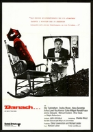 The Bed Sitting Room - German Movie Poster (xs thumbnail)