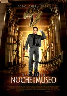 Night at the Museum - Spanish Movie Poster (xs thumbnail)