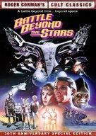 Battle Beyond the Stars - DVD movie cover (xs thumbnail)