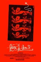 Four Lions - Homage poster (xs thumbnail)