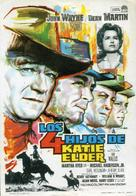 The Sons of Katie Elder - Spanish Movie Poster (xs thumbnail)
