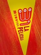 31 minutos, la película - Chilean Logo (xs thumbnail)