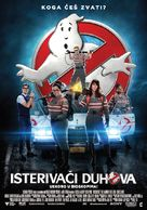 Ghostbusters - Serbian Movie Poster (xs thumbnail)