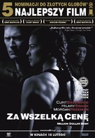 Million Dollar Baby - Polish Movie Poster (xs thumbnail)