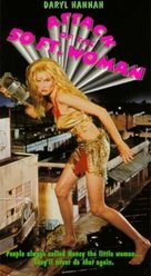 Attack of the 50 Ft. Woman - Movie Cover (xs thumbnail)
