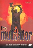 The Mutilator - German DVD cover (xs thumbnail)