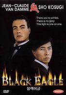 Black Eagle - South Korean DVD cover (xs thumbnail)