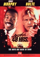 Another 48 Hours - DVD movie cover (xs thumbnail)