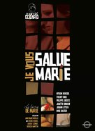 'Je vous salue, Marie' - French Movie Cover (xs thumbnail)