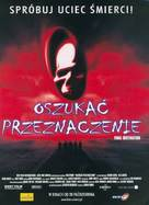 Final Destination - Polish Movie Poster (xs thumbnail)