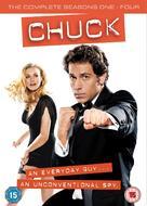 """Chuck"" - British DVD movie cover (xs thumbnail)"