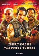 Tropic Thunder - Armenian Movie Poster (xs thumbnail)