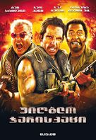 Tropic Thunder - Georgian Movie Poster (xs thumbnail)