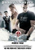Na igre - South Korean Movie Poster (xs thumbnail)