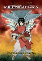 Onigamiden - Movie Poster (xs thumbnail)