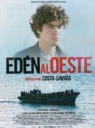 Eden à l'Ouest - Spanish Movie Poster (xs thumbnail)