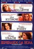 Clockwatchers - Spanish Movie Poster (xs thumbnail)