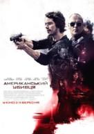 American Assassin - Ukrainian Movie Poster (xs thumbnail)