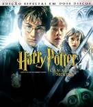 Harry Potter and the Chamber of Secrets - Brazilian Blu-Ray movie cover (xs thumbnail)