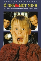 Home Alone - Vietnamese DVD cover (xs thumbnail)