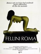Roma - French Movie Poster (xs thumbnail)