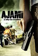 Ajami - DVD movie cover (xs thumbnail)